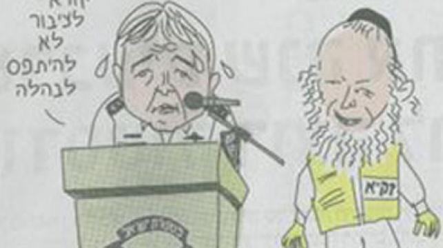 לא להיתפס לבהלה. קריקטורה של בידרמן בעיתון הארץ