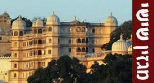 ארמון (צילום: פלאש 90)