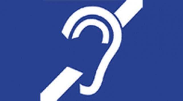 סמל הנגישות הבינלאומי לכבדי שמיעה וחירשים