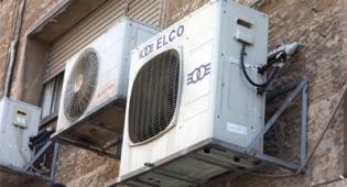 מזגן ישראלי טיפוסי. אלקו. צילום: פלאש 90 - עדיין מייצרים מזגנים בארץ ישראל