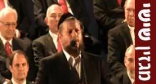 """מצמרר: יצחק מאיר הלפגוט, """"ה' מלך"""""""
