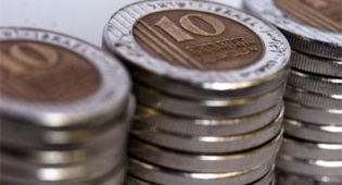 """הטבות מפליגות למעבירי משכורות. צילום: פלאש 90 - הטבות לפותחי חשבון משכורת בפאג""""י"""