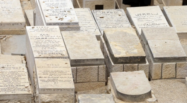 בית-קברות (צילום: פלאש 90)