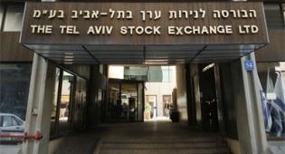 """הבורסה לניירות ערך בת""""א. צילום: פלאש 90 - יש פתרון הלכתי להשקעה בבורסה?"""