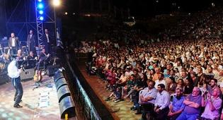 המופע, אתמול. צילום: ישראל ברדוגו