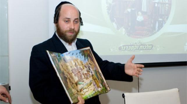 יואל וקסברגר מציג את אגדת החגים
