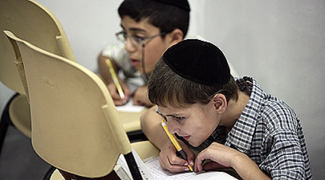 מוסד חינוך חרדי, הבוקר בירושלים. צילום: פלאש 90