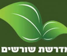 לוגו המדרשה