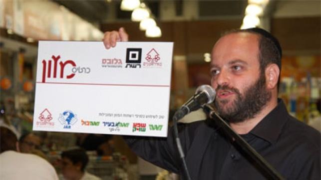 קובי אריאלי מציג את הכרטיס באירוע ההשקה