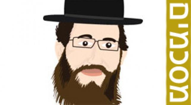 הרב בלוי