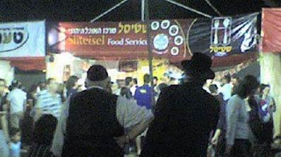 """פסטיבל האוכל הכשר בפ""""ת. צילום: עינב יוסף זאדה"""