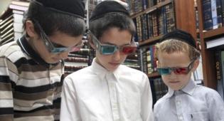 ילדים מעיינים בספר (צילום: מאיר אלפסי)