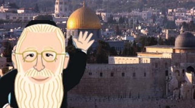 פרוש בקמפיין על רקע ירושלים (צילום: פלאש 90)