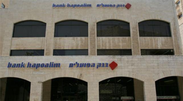 4 מיליון כניסות. בנק הפועלים. צילום: פלאש 90