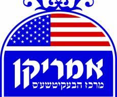 לוגו הרשת