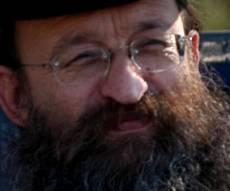 ישראל גליס
