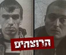 """רוצחיו של טובול (שלומי רוזיליו, חדשות 24) - אלה הם רוצחיו של שמואל טובול הי""""ד"""