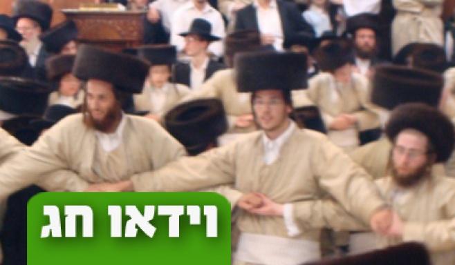 """בית השואבה ב""""תולדות אברהם-יצחק"""""""