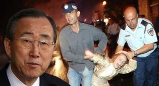 """מזכ""""ל האו""""ם על רקע ההפגנות. צילום: פלאש 90"""