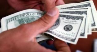 דולרים (צילום: פלאש 90)