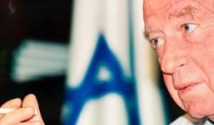 יצחק רבין (ארכיון: פלאש 90)