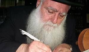 הרב פינטו. צילום: ארכיון