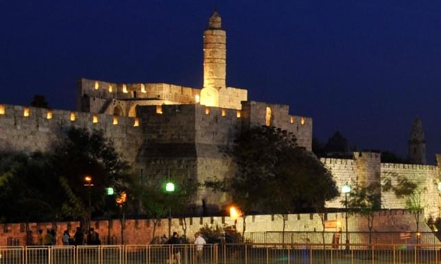 עיר דוד. צילום: פלאש 90