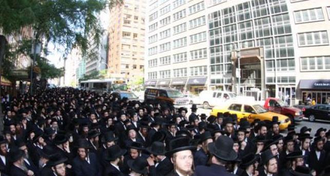 מפגינים, אתמול בניו-יורק צילום: כיכר השבת