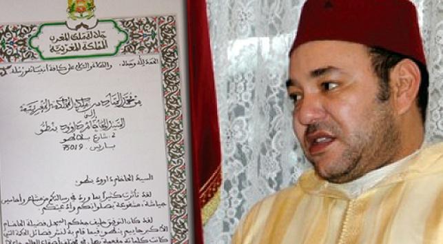 מלך מרוקו לצד המכתב (צילומים: יום ליום)