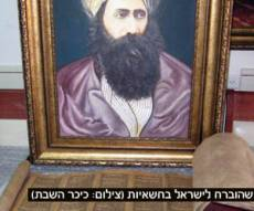ספר-התורה המיוחד (צילום: כיכר השבת)