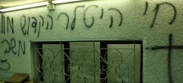 בית הכנסת  (צילום: קובי הרשברג 054-7980143)