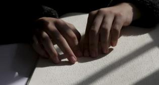 ידיים (צילום: פלאש 90) - חורף: איך מתמודדים עם יובש בעור?