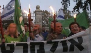 """הפגנה של פעילי """"מרצ"""" (אילוסטרציה: פלאש 90)"""