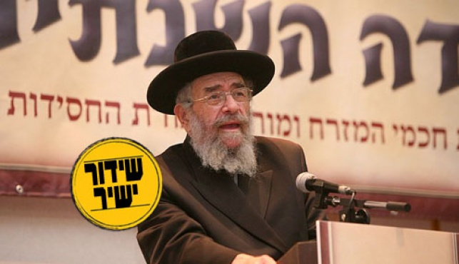 וועידת הרבנים, כעת (צילום: מאיר אלפסי)