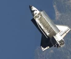 חללית (צילום: פלאש 90)