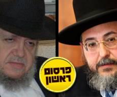 """הרה""""ג מאיר מאזוז לצד הרב אמסלם (ע´: כיכר השבת)"""