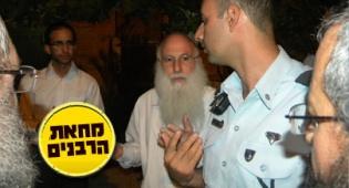 עימות סמוך לבית נאמן: הרבנים גורשו