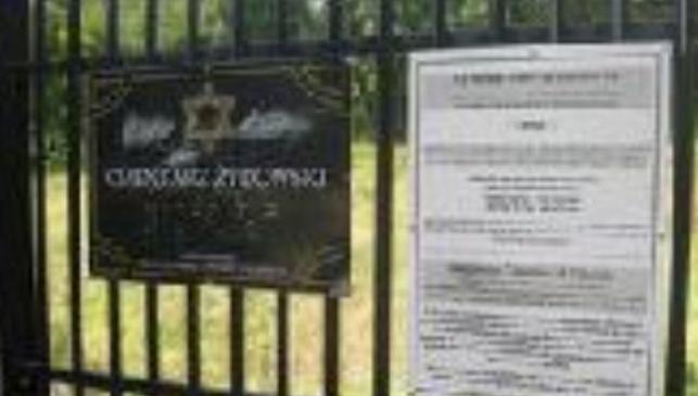 הכניסה לבית הקברות בגדאנסק