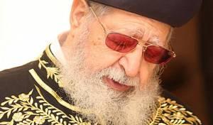 הרב עובדיה יוסף (צילום: מאיר אלפסי, כיכר השבת)