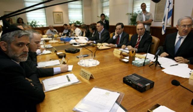 ישיבת ממשלה (ארכיון: פלאש 90)