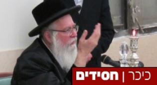 """(צילומים: חדשות 24) - תמונות: הילולת רבי נתן מברסלב זצ""""ל"""