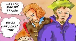 """מתוך הקומיקס - תם עידן """"סיפור בהמשכים""""?"""