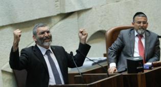 הכנסת (צילום: פלאש 90)
