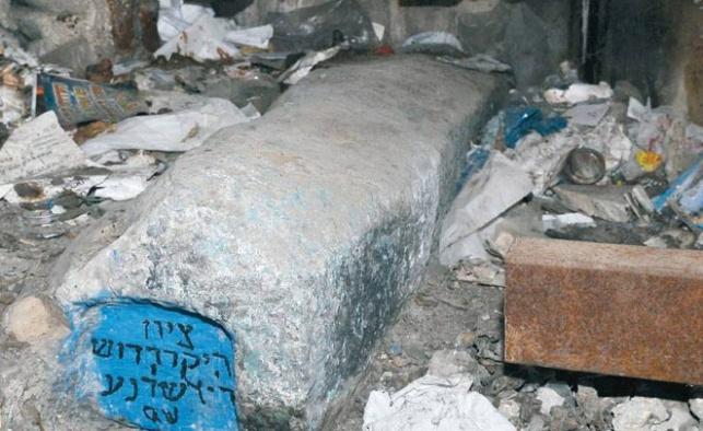 לטענת העסקנים, זה קברו (צילום: מעריב)