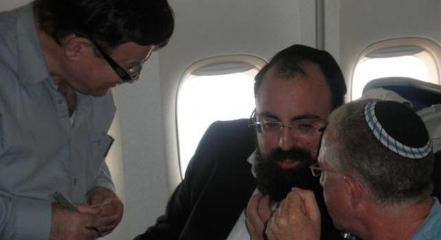 אליטוב, ירושלמי וליאור בטיסה. התרגשות