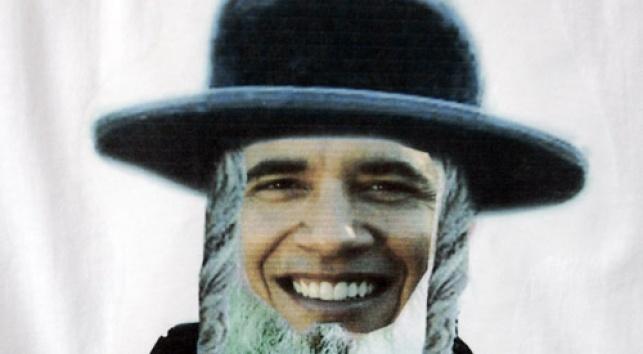 ר´ ברק אובמה, היום (צילום: פלאש 90)
