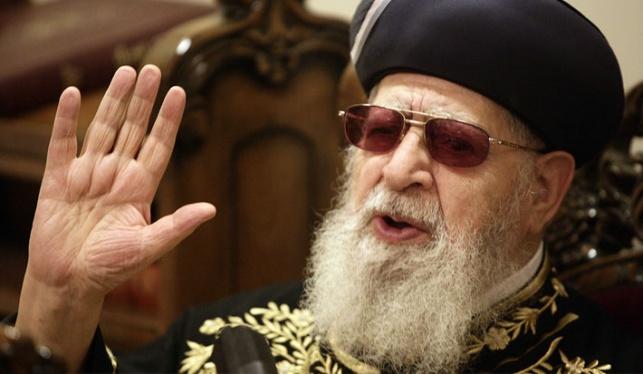 """מרן הגר""""ע יוסף (צילום: פלאש 90)"""