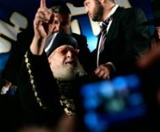 הרב עובדיה יוסף בארוע (צילום: פלאש 90)