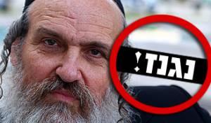 """בראיון ל""""כיכר השבת"""", היום (צ´: מאיר אלפסי) - הרבנים: אל תתעסקו בפרשת זילברשלג"""