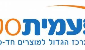 לוגו פעמית סטור